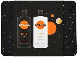 Парфюмерия и Козметика Комплект за коса - Syoss Repair Metal Box (шамп./440ml + балсам/440ml)