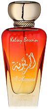 Парфюми, Парфюмерия, козметика Kelsey Berwin Al Mazyoona - Парфюмна вода
