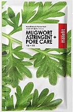 Парфюмерия и Козметика Памучна маска за лице - Manefit Beauty Planner Mugwort Astringent + Pore Care Mask