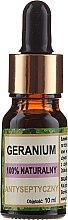 """Парфюмерия и Козметика Натурално етерично масло """"Здравец"""" - Biomika Geranium Essential Oil"""