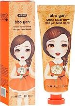 Парфюмерия и Козметика Изсветляващ крем за ръце - The Orchid Skin Orchid Flower Snow Bbo Yan Hand Cream