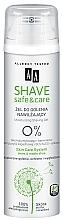 Парфюмерия и Козметика Гел за бръснене - AA Shave Safe&Care