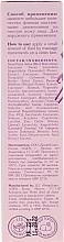 """Матиращ флуид за лице """"Дневна грижа"""" за мазна и проблемна кожа - Le Cafe de Beaute Matting Fluid — снимка N4"""