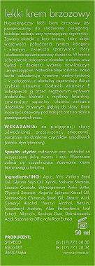 Лек крем за лице с бреза - Sylveco — снимка N3