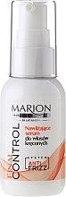 Парфюми, Парфюмерия, козметика Хидратиращ серум за къдрава коса - Marion Professional Final Control