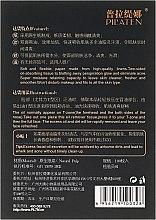 Матиращи листчета за лице - Pil'aten Papeles Matificantes Native Blotting Paper — снимка N2