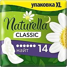 Парфюмерия и Козметика Дамски превръзки, 2x7 бр. - Naturella Classic Night