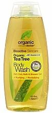 Парфюмерия и Козметика Душ гел с чаено дърво - Dr. Organic Bioactive Skincare Tea Tree Body Wash