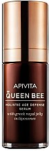 Парфюми, Парфюмерия, козметика Серум за комплексна защита против стареене - Apivita Queen Bee Holistic Age Defense Serum