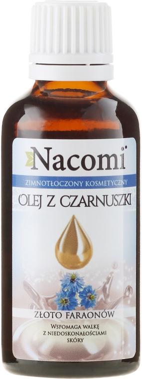 Масло от черен кимион за лице и тяло - Nacomi Olej Z Czarnuszki Złoto Faraonów