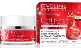 Парфюми, Парфюмерия, козметика Подхранващ крем против бръчки - Eveline Cosmetics Lift Hybrid 60+