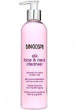 Парфюми, Парфюмерия, козметика Измиващо мляко за лице с копринени протеини - BingoSpa Silk Face&Neck Cleanser