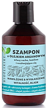 Парфюмерия и Козметика Хидратиращ и изглаждащ шампоан с араганово масло за суха и нацъфтяла коса - Bioelixire Shampoo