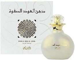 Парфюмерия и Козметика Rasasi Dhan Al Oudh Safwa - Парфюмна вода