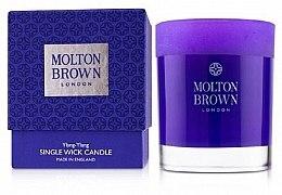 Парфюмерия и Козметика Molton Brown Ylang-Ylang Single Wick Candle - Ароматна свещ