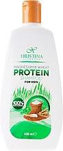 Шампоан за мъже с магнезий и пшенични протеини - Hristina Cosmetics Magnesium & Wheat Protein Shampoo For Men — снимка N1