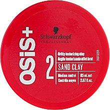 Парфюми, Парфюмерия, козметика Паста-глина за оформяне на прически - Schwarzkopf Professional Osis+ Texture Sand Clay