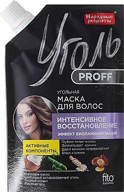 Маска за коса с активен въглен за интензивно възстановяване - Fito Козметик Народни рецепти
