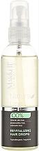Парфюмерия и Козметика Капки за възстановяване на коса - Markell Cosmetics Natural Line