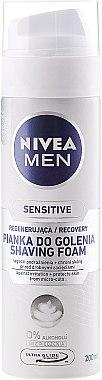 Ревитализираща пяна за бръснене - Nivea For Men Sensitive Recovery Foam — снимка N1