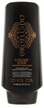 Парфюми, Парфюмерия, козметика Активатор 7,5% - Orofluido Colour Elixir Cream Oil Developer 7,5%