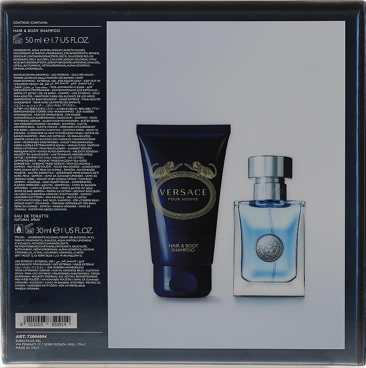 Versace Pour Homme Christmas Giftset 2020 - Комплект (тоал. вода/30ml + душ гел/50ml) — снимка N2