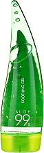 Парфюмерия и Козметика Успокояващ и хидратиращ гел за лице, тяло и коса с 99% алое вера - Holika Holika Aloe 99% Soothing Gel