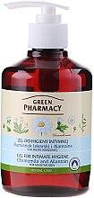Парфюмерия и Козметика Гел за интимна хигиена с лайка и алантоин - Green Pharmacy