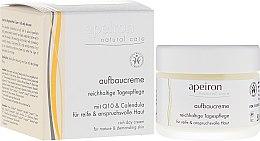 Парфюмерия и Козметика Възстановяващ дневен крем за лице - Apeiron Regenerating Day Cream