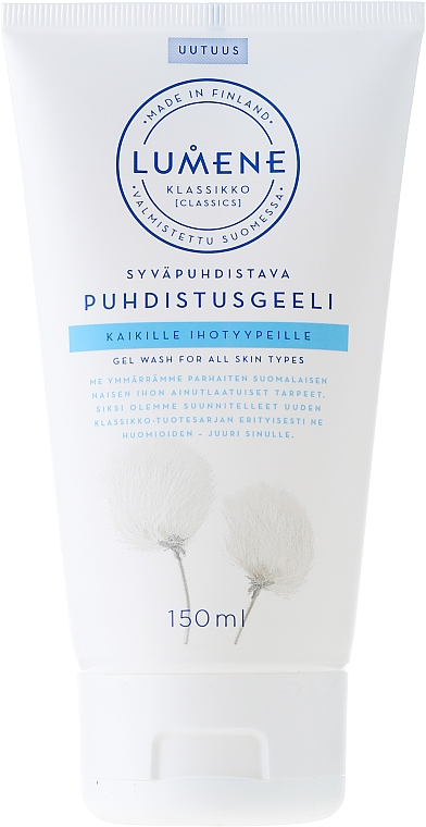 Почистващ гел за лице - Lumene Klassikko Deep Purifying Gel Wash