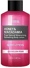 """Парфюми, Парфюмерия, козметика Лосион за тяло """"Английска роза"""" - Kundal Honey & Macadamia Body Lotion English Rose"""