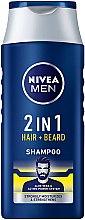 Парфюмерия и Козметика Шампоан 2 в 1 за коса и брада - NIVEA Men 2 in 1 Protect & Care Shampoo