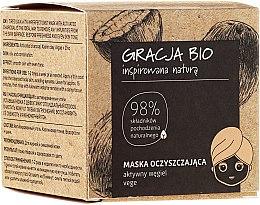 Парфюмерия и Козметика Маска за лице с активен въглен - Gracja Bio