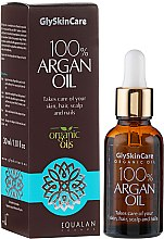 Парфюмерия и Козметика Арганово масло за лице - GlySkinCare 100% Argan Oil