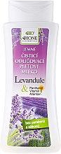 """Парфюми, Парфюмерия, козметика Почистващо мляко за лице """"Лавандула"""" - Bione Cosmetics Lavender Cleansing Facial Milk"""