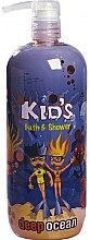 Парфюмерия и Козметика Гел-пяна за душ и вана - Hegron Kid's Deep Ocean Bath & Shower