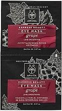 Парфюмерия и Козметика Околоочна маска против бръчки с грозде - Apivita Express Beauty Eye Mask Grape