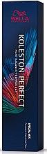 Парфюми, Парфюмерия, козметика Боя за коса - Wella Professionals Koleston Perfect Me+ Special Mix