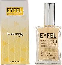 Парфюмерия и Козметика Eyfel Perfume S-2 - Парфюмна вода