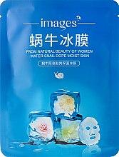 Парфюмерия и Козметика Овлажняваща маска за лице с филтриран екстракт от охлюв - Images Water Snail Dope Moist Skin