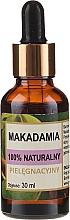 """Парфюмерия и Козметика Натурално масло """"Макадамия"""" - Biomika Oil Macadamia"""