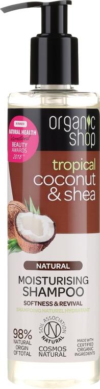 "Шампоан за коса ""Кокос и масло от ший"" - Organic Shop Coconut Shea Moisturising Shampoo"