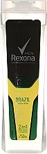 Парфюмерия и Козметика Шампоан-душ гел 2в1 - Rexona Men Brazil 2in1 Body Wash & Shampoo