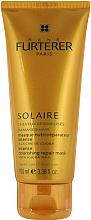 Парфюмерия и Козметика Интензивно възстановяваща маска за коса след слънце - Rene Furterer Solaire Nourishing Repair Mask