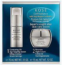 Парфюмерия и Козметика Комплект за лице - KOSE Soja Repair Cocktail Cell Radiance Premium Anti-Aging Kit (серум/15ml+нощен крем/15ml)