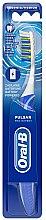 Парфюми, Парфюмерия, козметика Електрическа четка за зъби - Oral-B Pulsar Pro-Expert