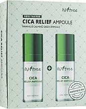 Парфюмерия и Козметика Възстановяващи ампули за лице - IsNtree Cica Relief Ampoule