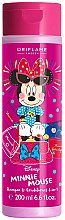 "Парфюми, Парфюмерия, козметика Шампоан и балсам 2в1 ""Мини Маус"" - Oriflame Disney Minnie Mouse Shampo & Conditioner"
