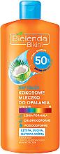 Парфюмерия и Козметика Слънцезащитен лосион с кокосово мляко SPF 50 - Bielenda Bikini Dry Touch Coconut Sun Lotion SPF 50