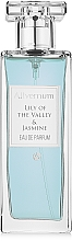 Парфюмерия и Козметика Allverne Lily Of The Valley & Jasmine - Парфюмна вода